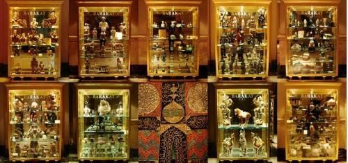 Barakat Gallery Emirates Palace Hotel