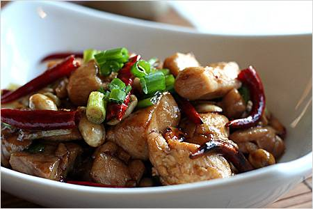 kung_pao_chicken3_s