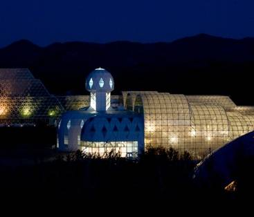 Biosphere-2-Tucson