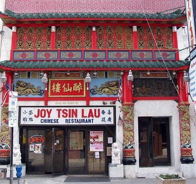 3 Joy Tsin Lau