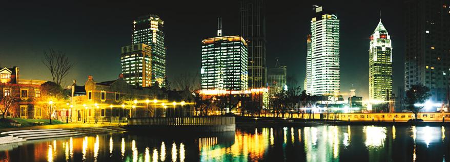 Jumeirah Hotel Shanghai