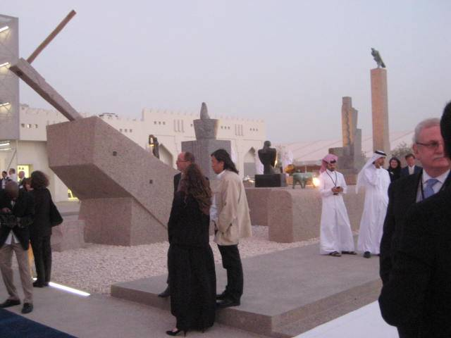 Mathaf Opening Doha Qatar Outside