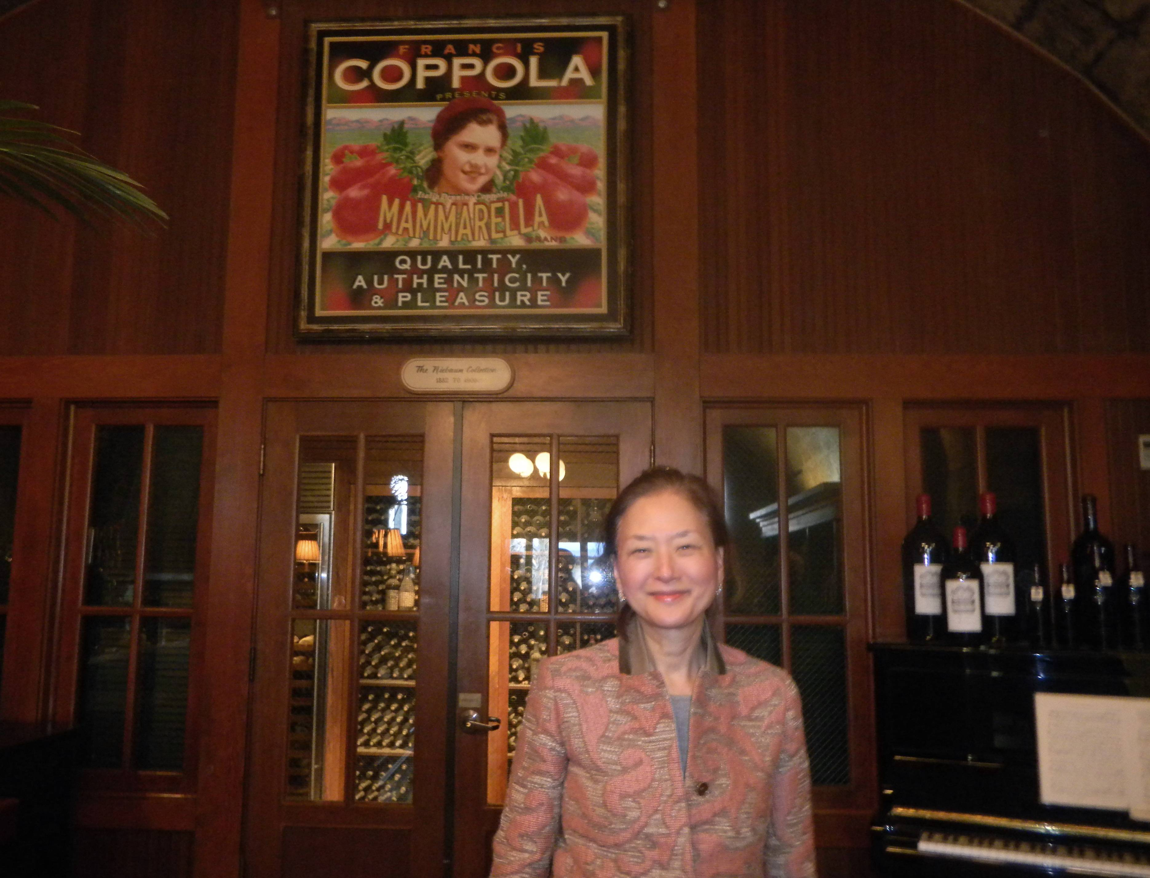 Francis Ford Coppola's Rubicon Winery