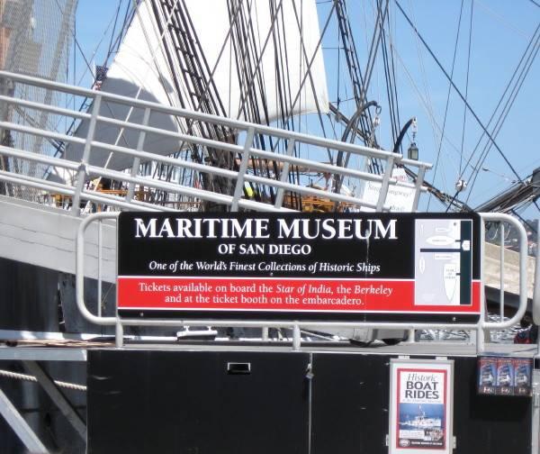 maritime-museum-entrance