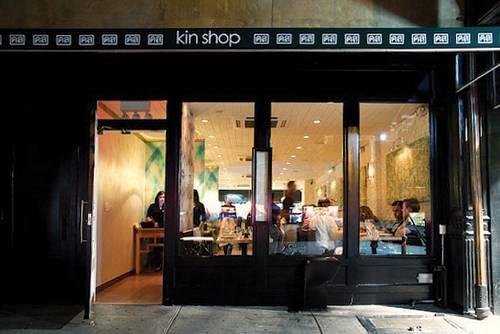 kin-shop-new-york