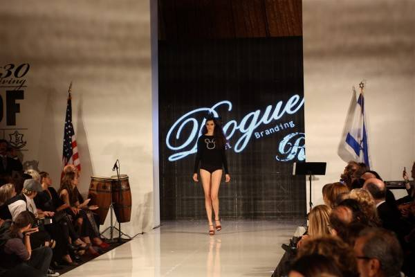 Rogue_on_the_Runway_FIDF[1]