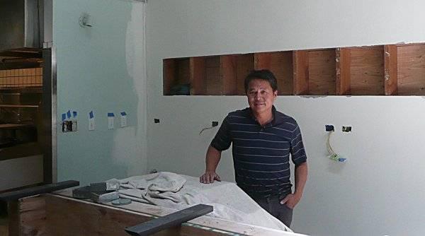 Charles Phan WHGS