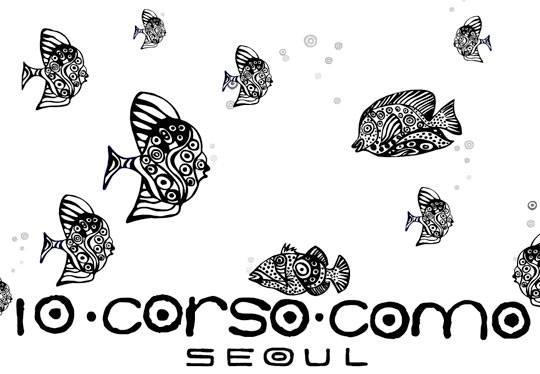 RTEmagicC_10corsocomo_seoul_01.jpg