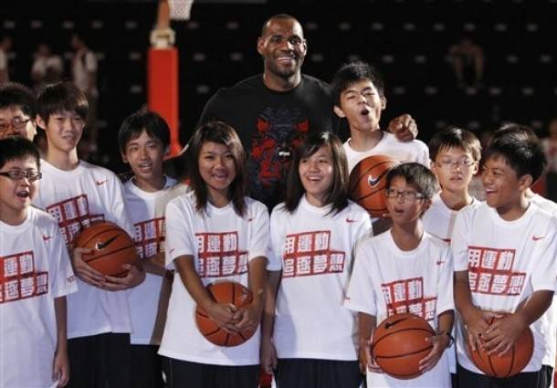 Taiwan Basketball LeBron James