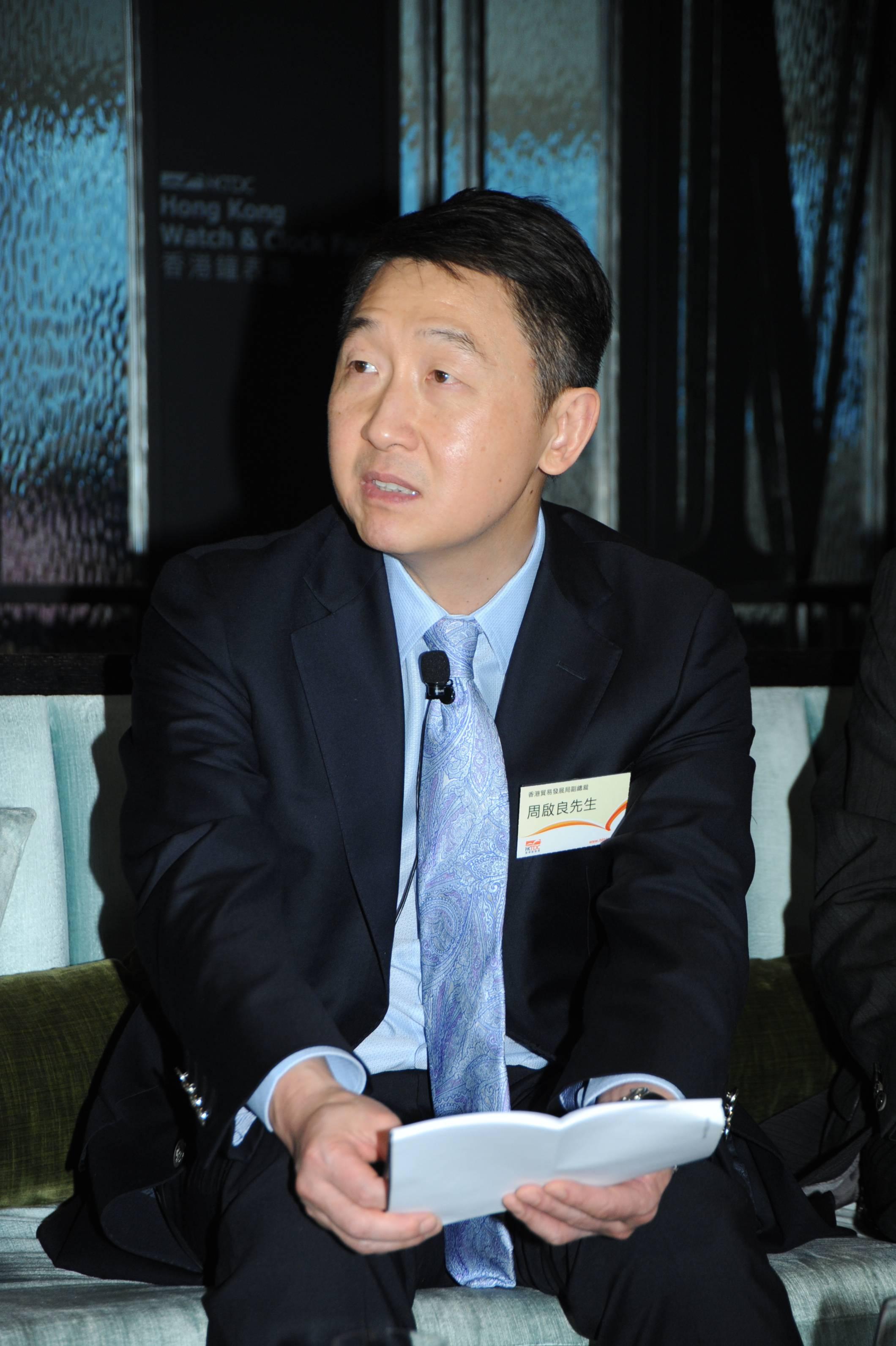 HKTCD W&C Fair PC_1