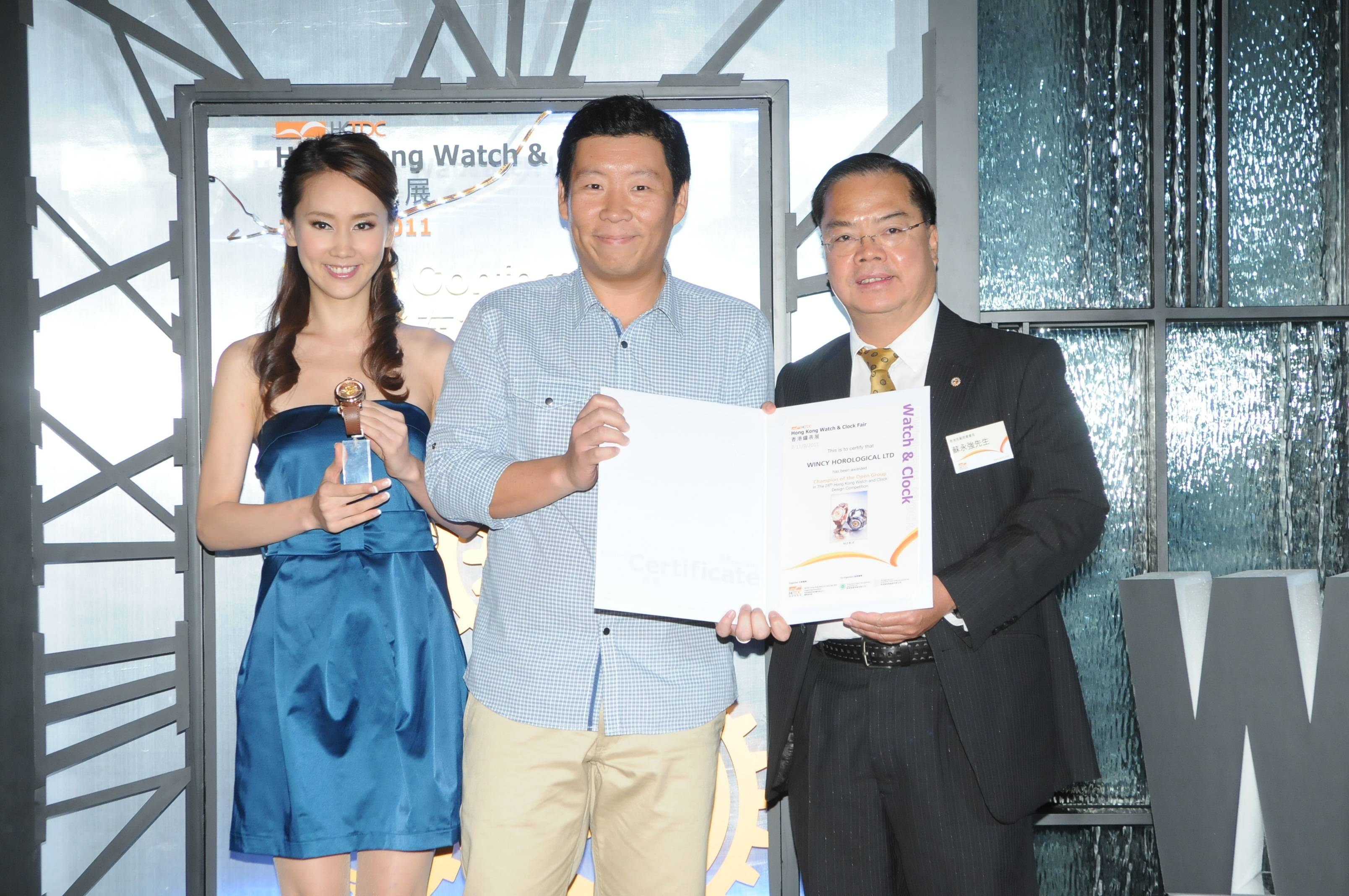 HKTCD W&C Fair PC_5