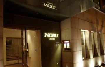 nobu_night430