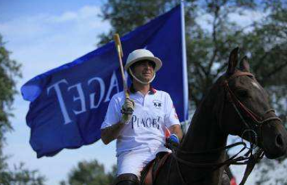 Piaget's ambassador, Mr. Marcos HEGUY, captain of China Piaget team