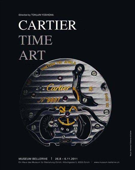 Cartier-Time-Art-Exhibition-Poster