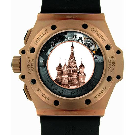 Hublot_King_of_Russia_Watch
