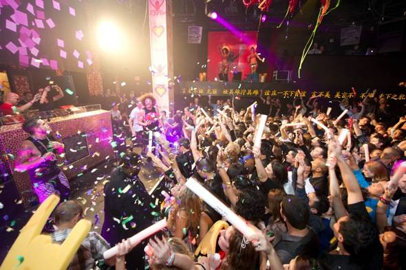 Redfoo_TAO_Party Rock Atmosphere