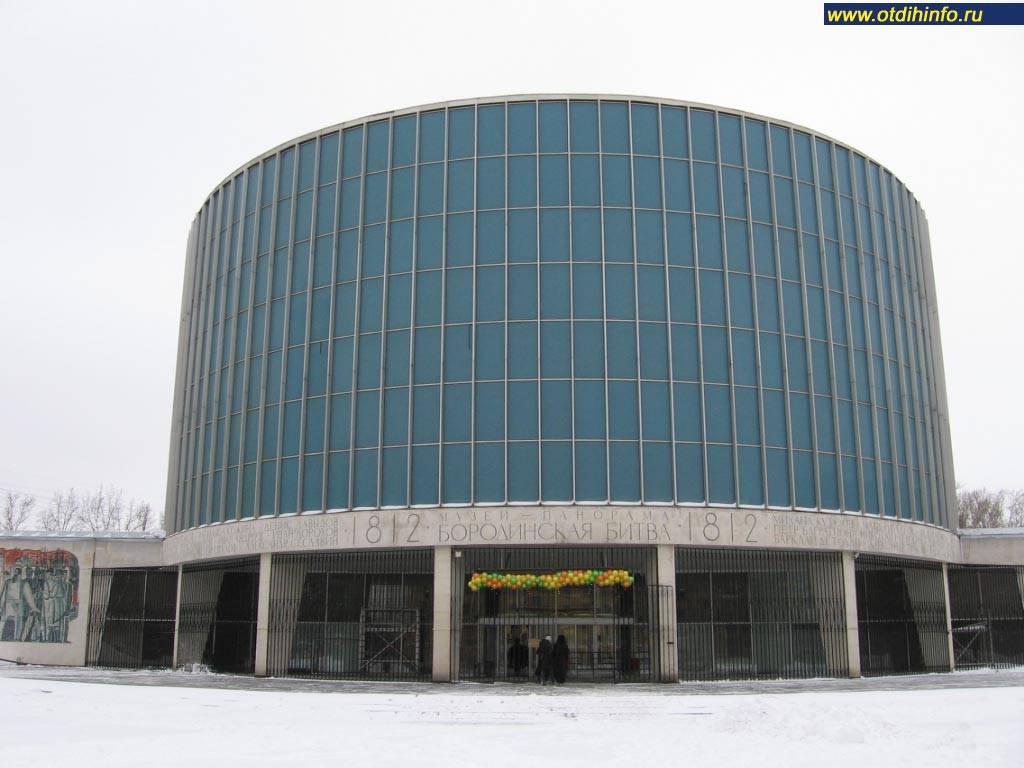 Russia museum