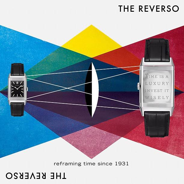 Mad About Reverso contest – by Kaveh Haerian