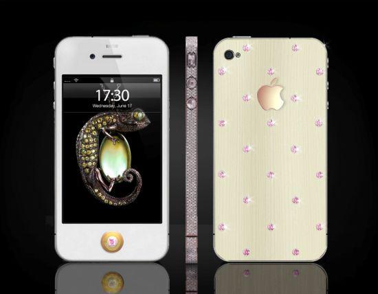 sun_moons_iphone_pink_diamond_j2vie