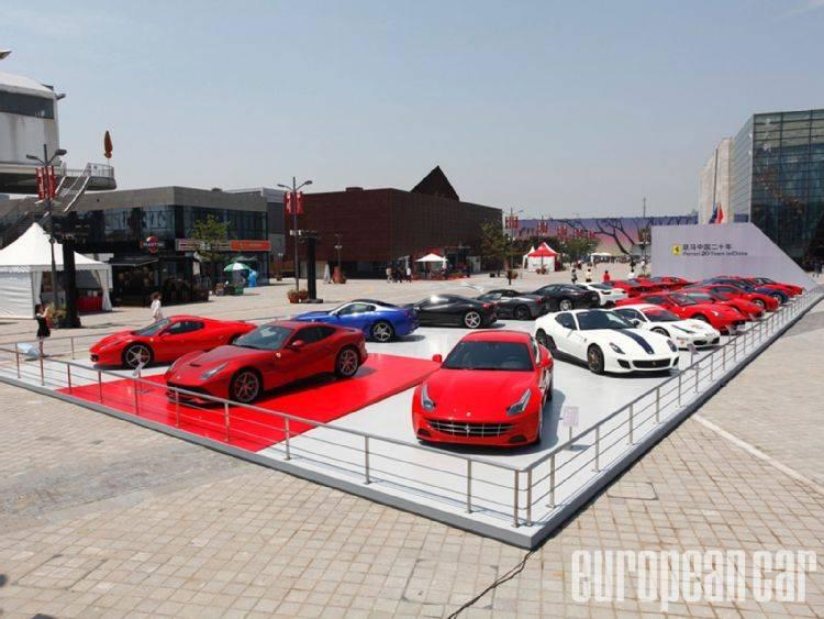 FerrariExpoShanghai