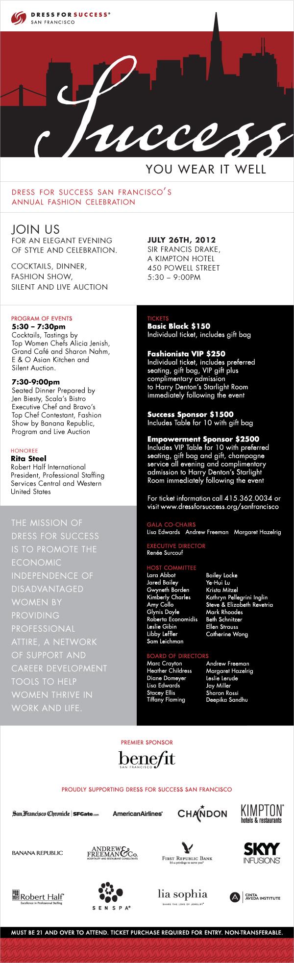 DFS SF Gala Invite 2012-1