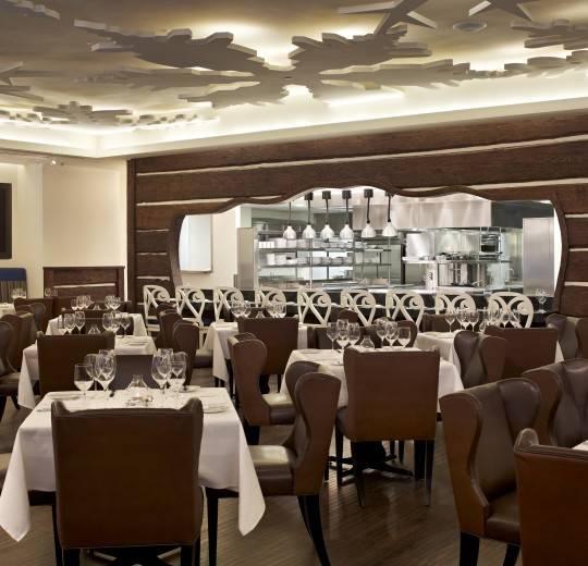 chefs-club1-38042.V2.medium-540×520