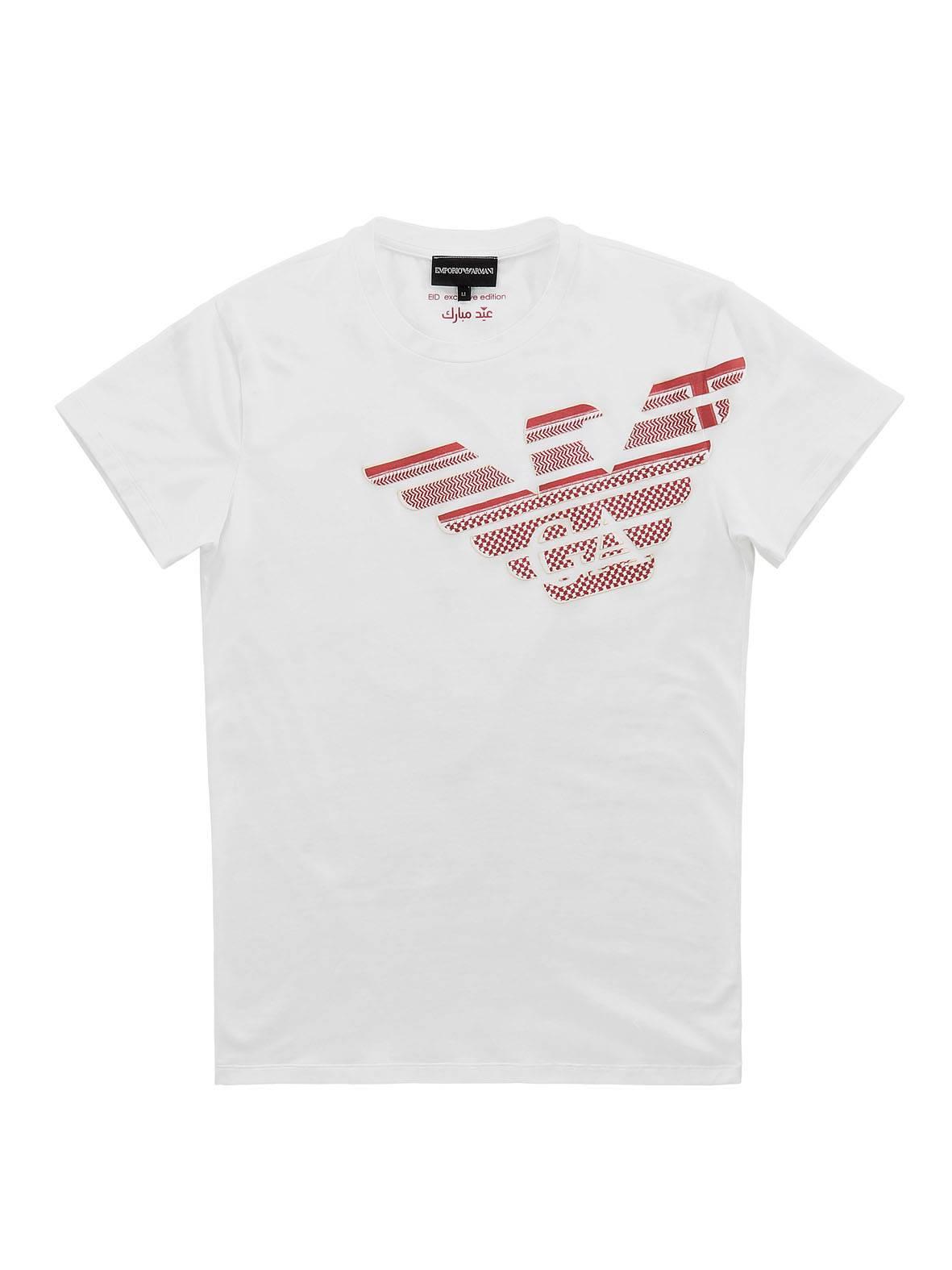 Armani T-Shirt Eid