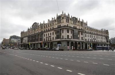 Russia Historic Hotel