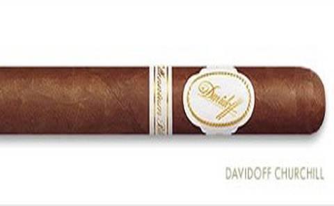 davidoff-cigar