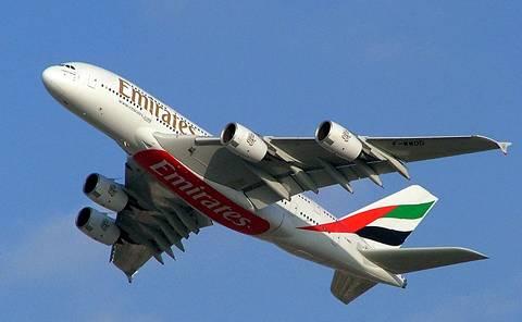 emiratesland_blog