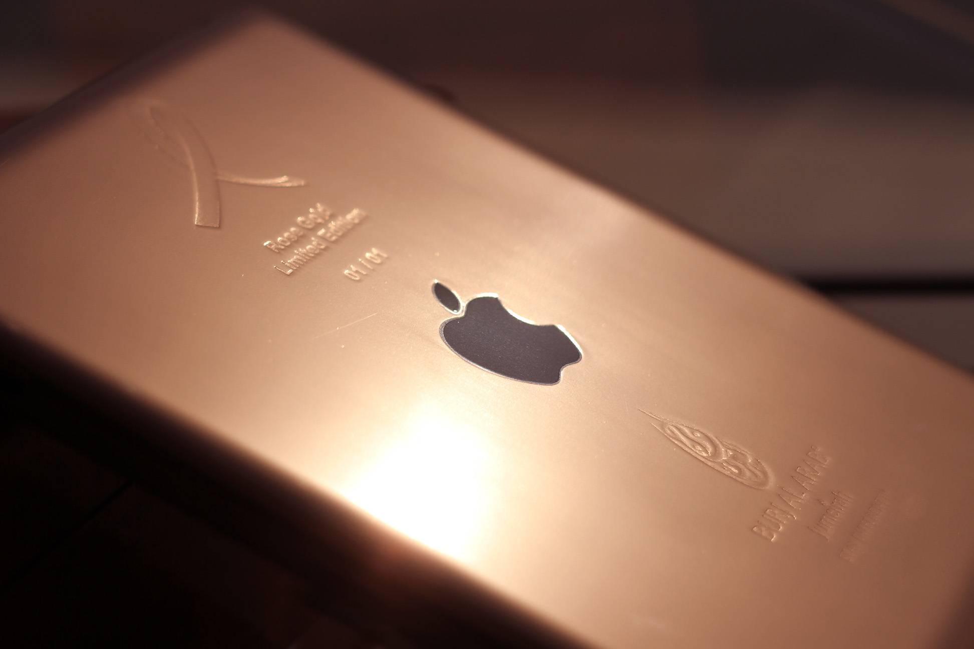 Burj Al Arab's 24-carat rose gold iPad