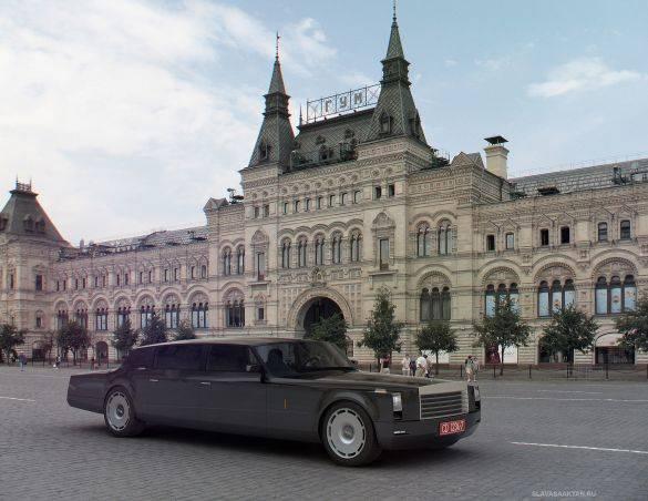Moscowluxurycars