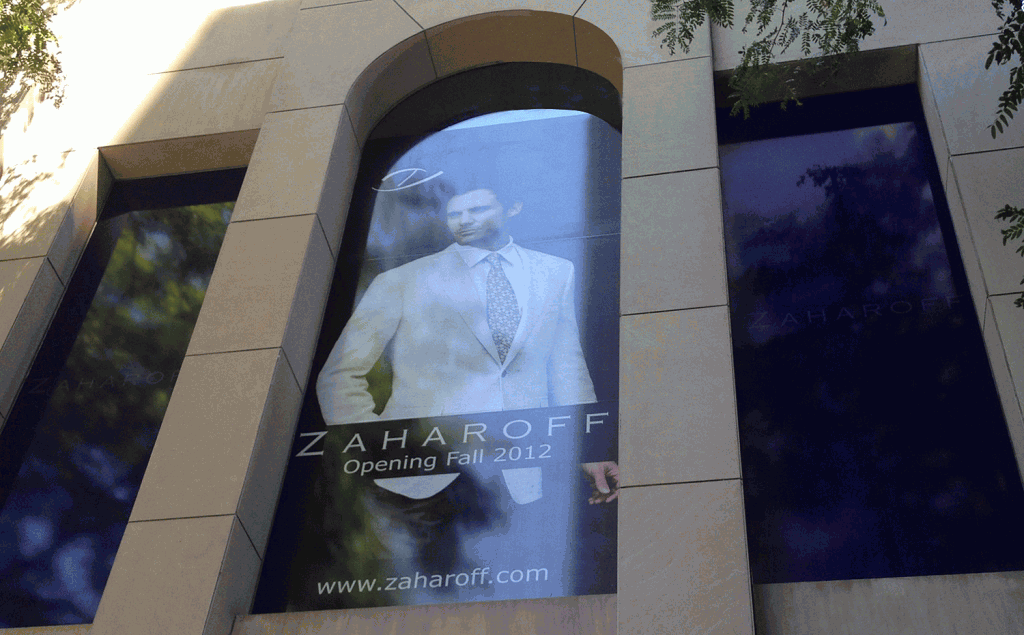 Zaharoff Chicago officially opens November 3rd
