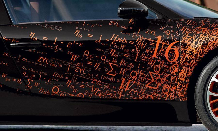 Bugatti-Grand-Sport-by-Bernar-Venet
