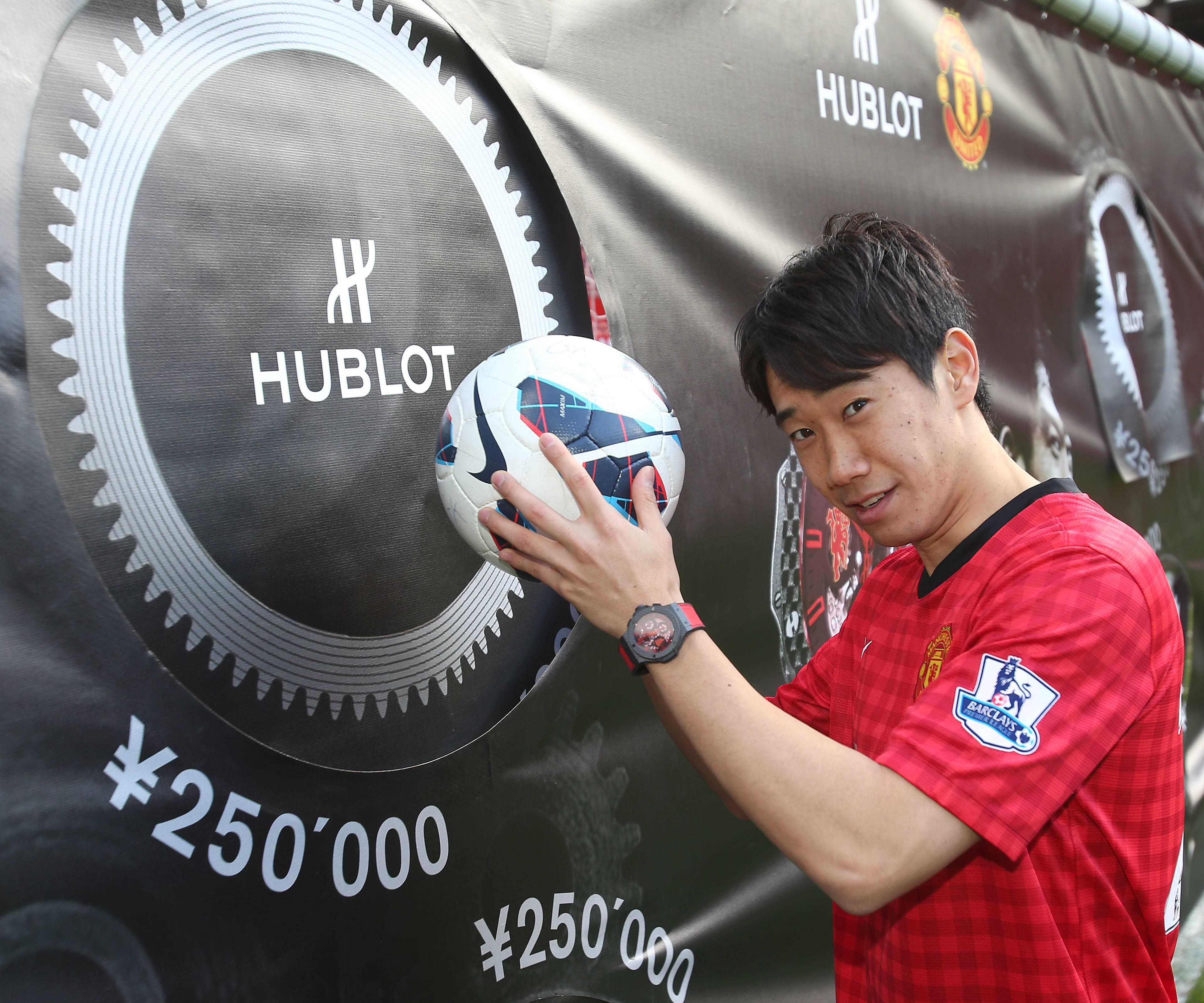 Shinji Kagawa Hublot Charity Shooting Challenge