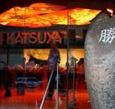 FEATKatsuya