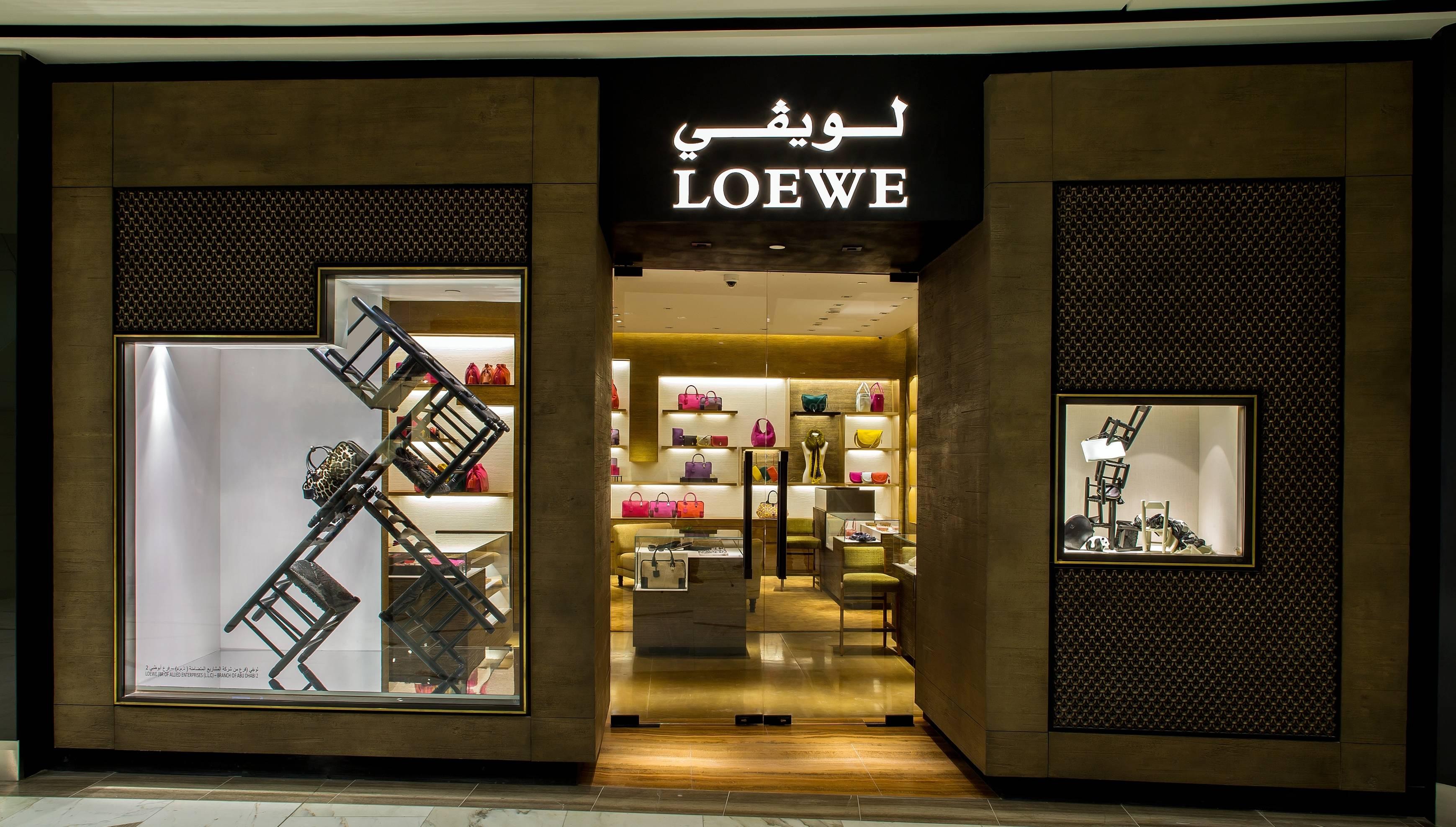 Loewe_Galleria Mall AD_August 2013_001 (2)