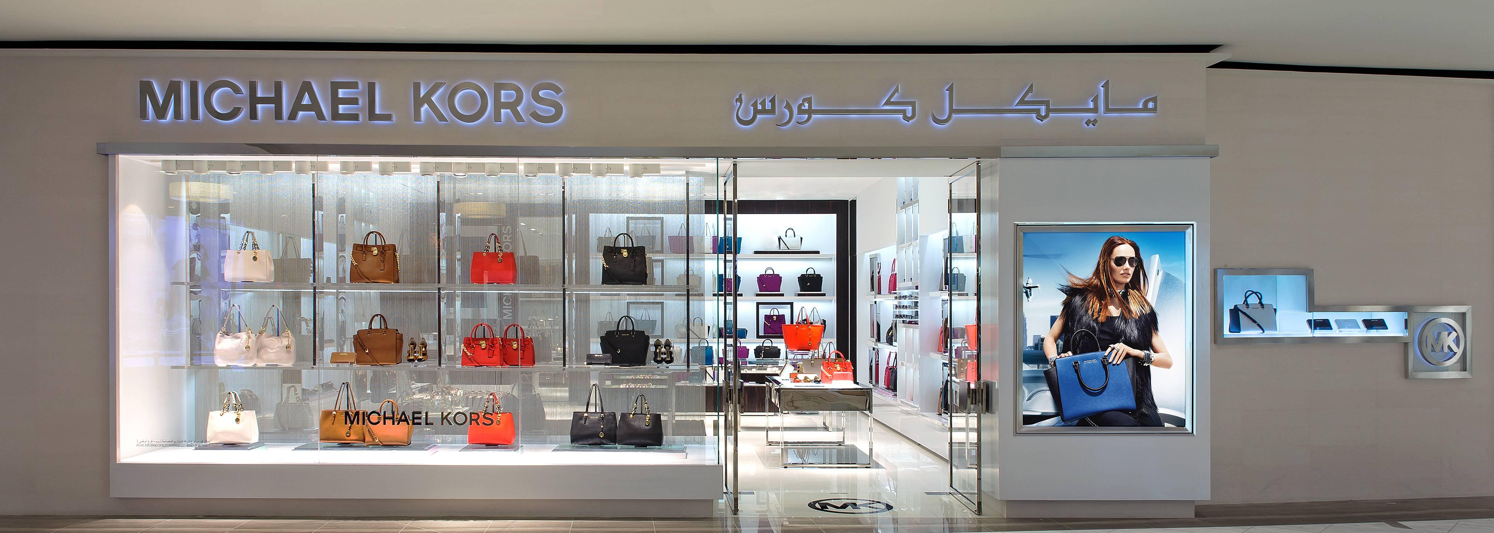 Michael Kors_The Galleria Exterior