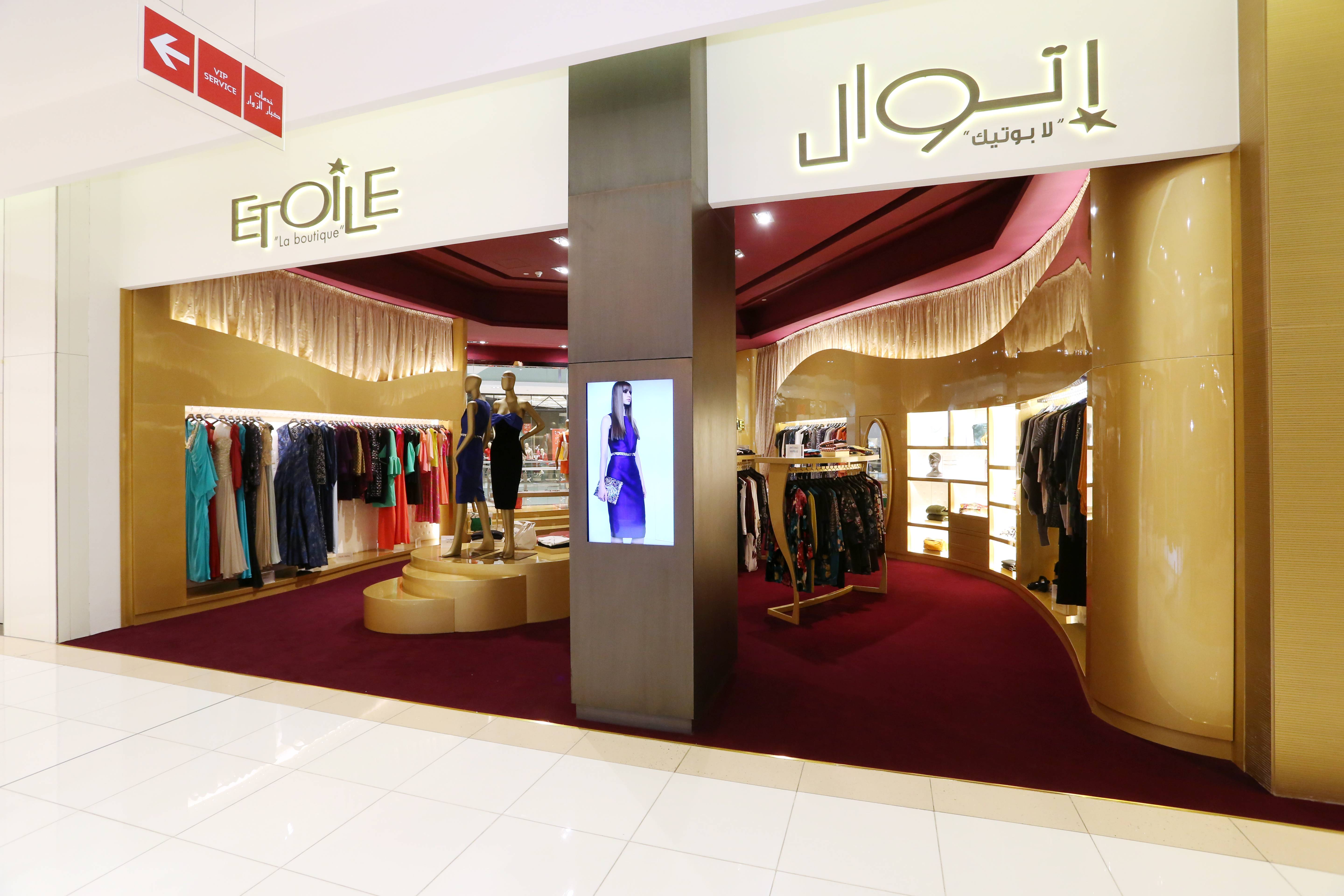 Etoile 39 la boutique 39 opens its first shop in shop in the for Star boutique dubai