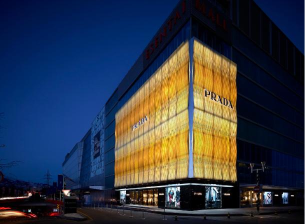 Prada Almaty Store