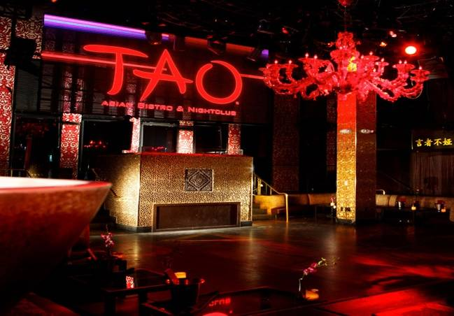 Entrance to Tao