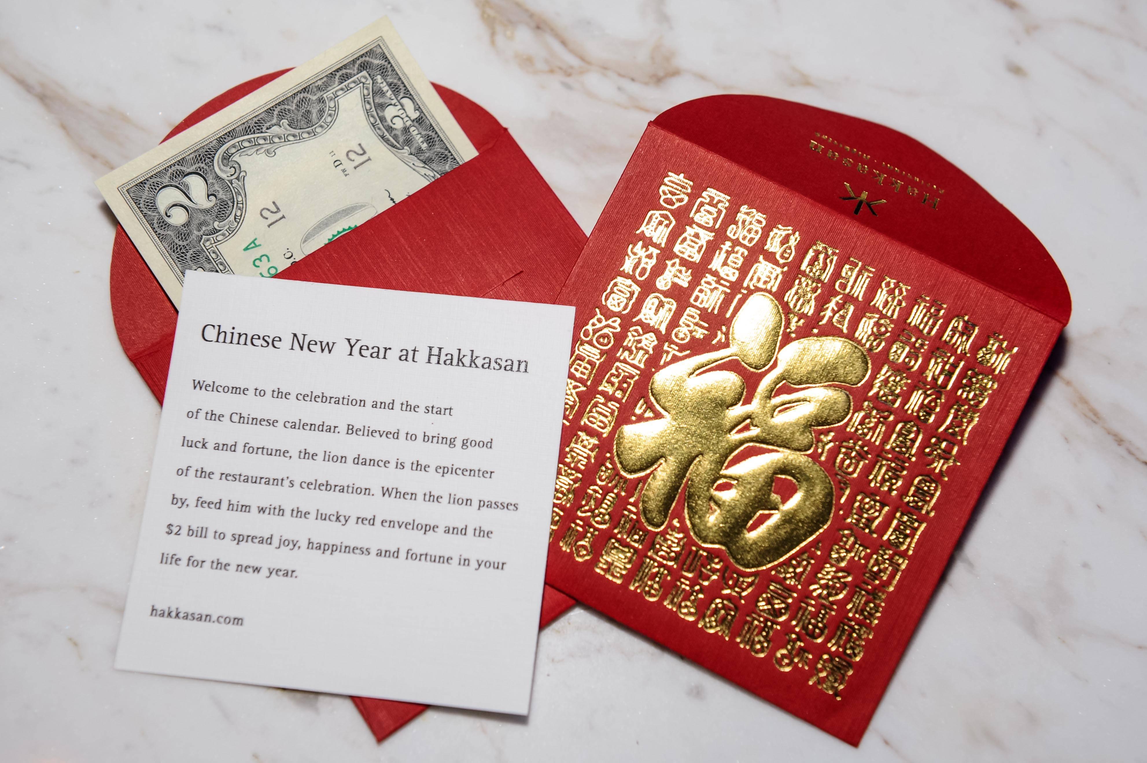 Red envelope_Hakkasan_BH