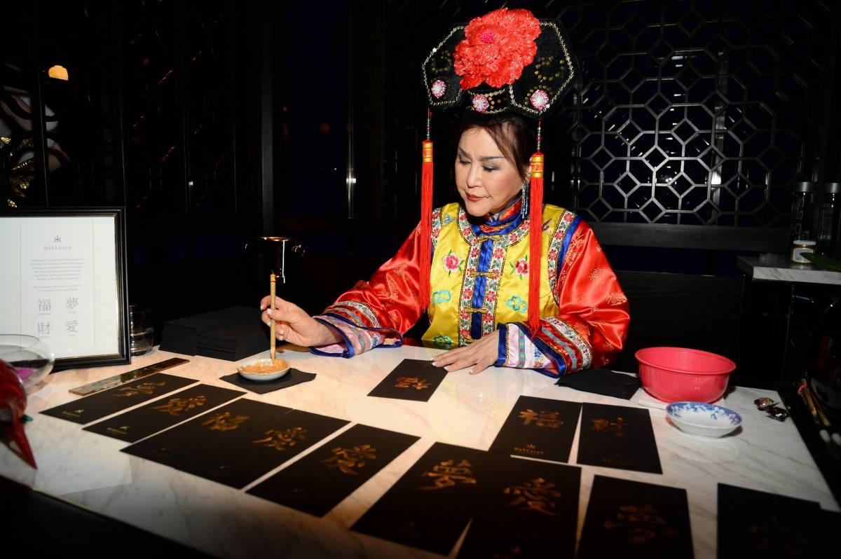 Calligraphist_Restaurant Anniversary_AP