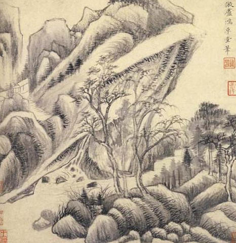 "Don Qichang ""Emulation of the Ancient Landscape"""