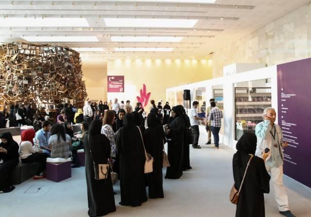 wpid-Abu-Dhabi-Art.jpg
