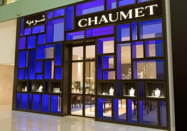 wpid-Chaumet-3.jpg