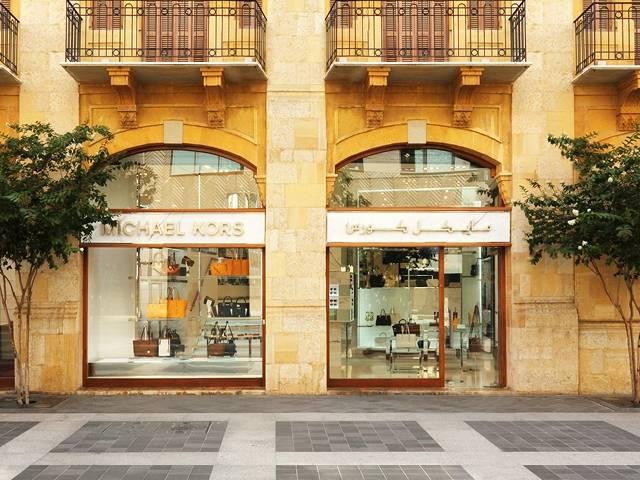 wpid-Michael-Kors-Beirut.jpg