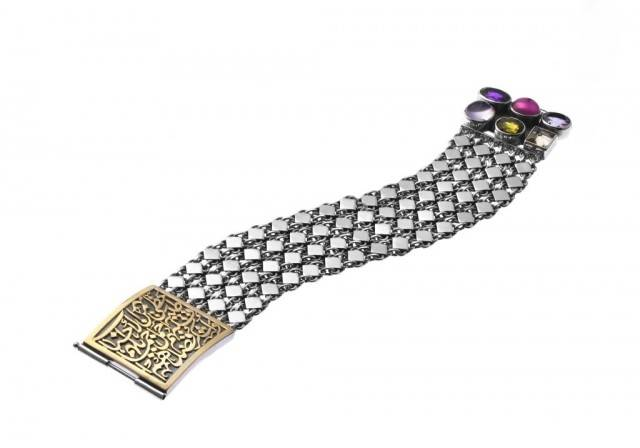 wpid-Umm-Kulthum-collection-at-Bloomingdales-Dubai-AED-8000-2.jpg