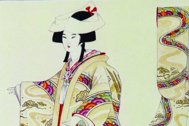 Original Madame Butterfly Opera Costume Sketch