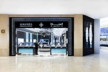 Al Manara International Jewellery Yas Mall store 1
